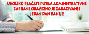!adminzabrana